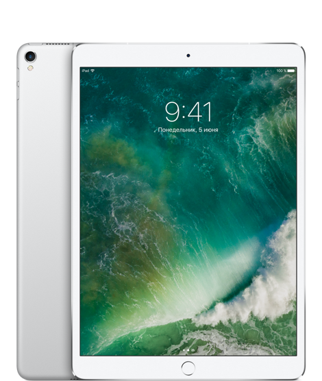 iPad Pro 10.5 wi-fi + Cellular 64 GB silver