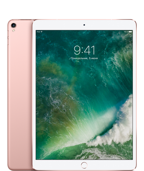 iPad Pro 10.5 wi-fi + Cellular 64 GB rose gold