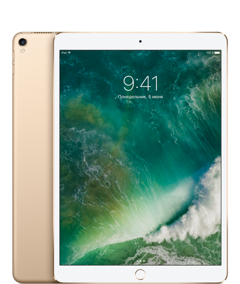 iPad Pro 10.5 wi-fi + Cellular 64 GB gold