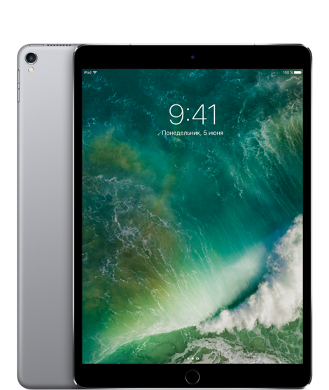 iPad Pro 10.5 wi-fi + Cellular 64 GB  space gray