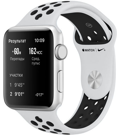 Apple Watch Series 3 Nike+ 42мм серебристый алюминий
